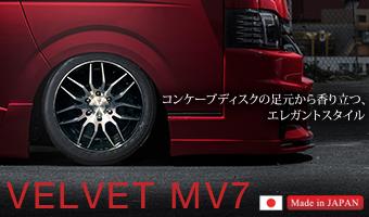 ダイナスティ Dynasty VELVET MV7