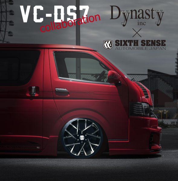 VC-DS7 ダイナスティ シックスセンス コラボレーション ホイール Dynasty Sixth Sense