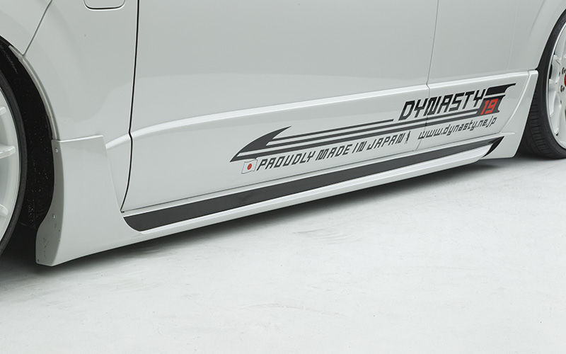 ダイナスティ Dynasty ハイエース4型 ボディライン サイドステップ