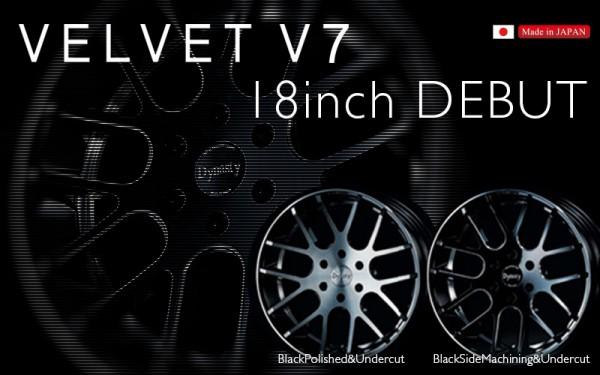 Dynasty ダイナスティ VELVET V7 18インチ ホイール