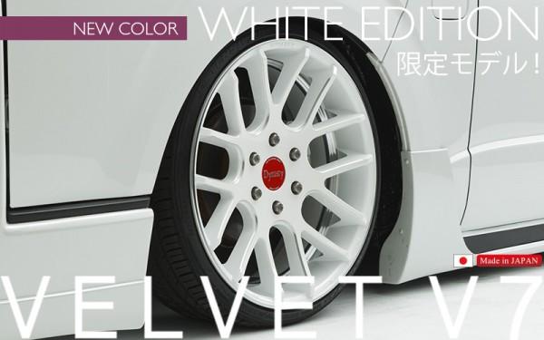 ダイナスティ Dynasty ホイール ホワイト V7