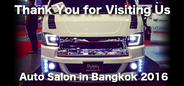 Auto Salon in Bangkok 2016 Dynasty