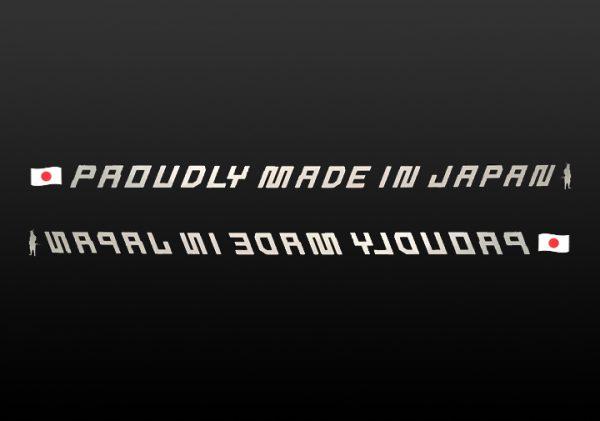 Dynasty ダイナスティ ハイエース エアロ ホイール ステッカー SAMURAI